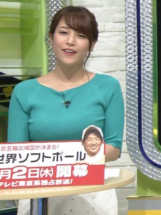 鷲見玲奈アナ いつにもましてデカい乳キャプ・エロ画像3