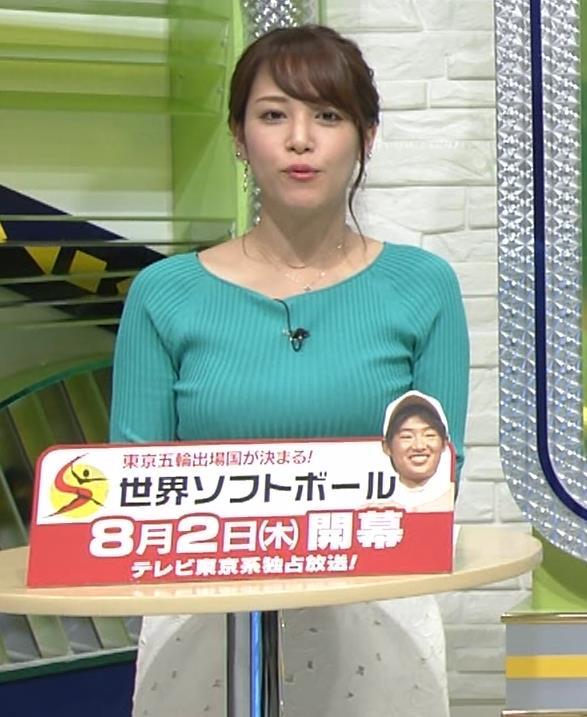 鷲見玲奈アナ いつにもましてデカい乳キャプ・エロ画像5