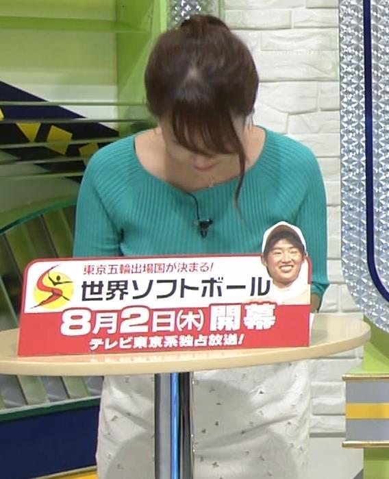 鷲見玲奈アナ いつにもましてデカい乳キャプ・エロ画像7