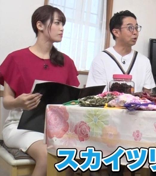 鷲見玲奈アナ スカート横尻キャプ・エロ画像5