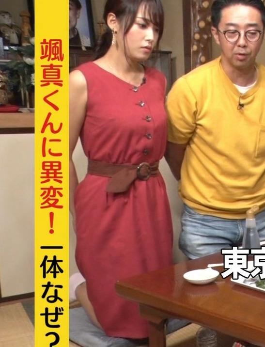 アナ ミニスカートで女の子座り▼ゾーンキャプ・エロ画像6
