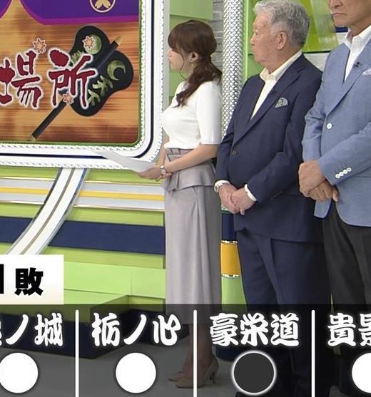 鷲見玲奈アナ 横乳で再確認するデカさキャプ・エロ画像4