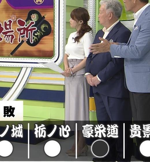 鷲見玲奈アナ 横乳で再確認するデカさキャプ・エロ画像5