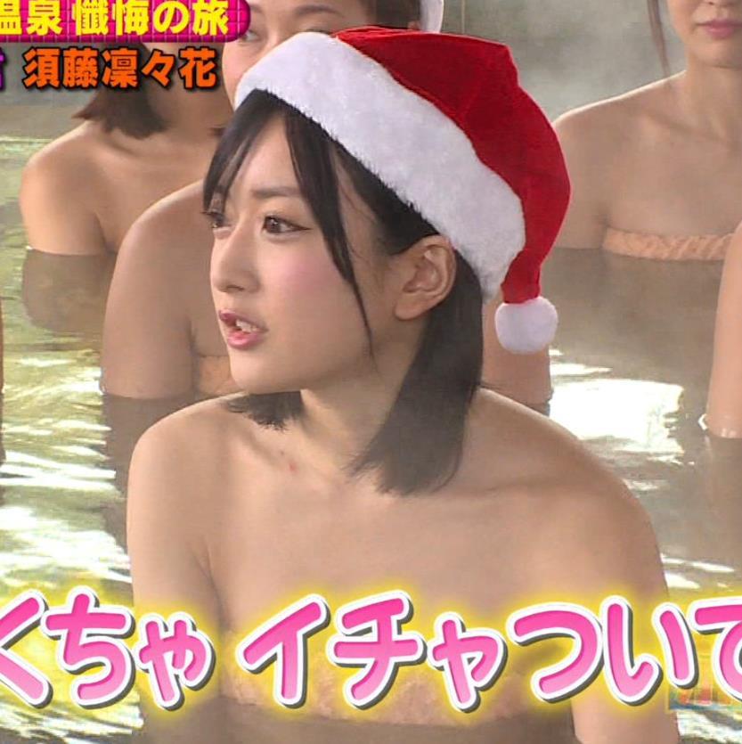 須藤凜々花 温泉入浴でほぼおっぱいポロリキャプ・エロ画像10