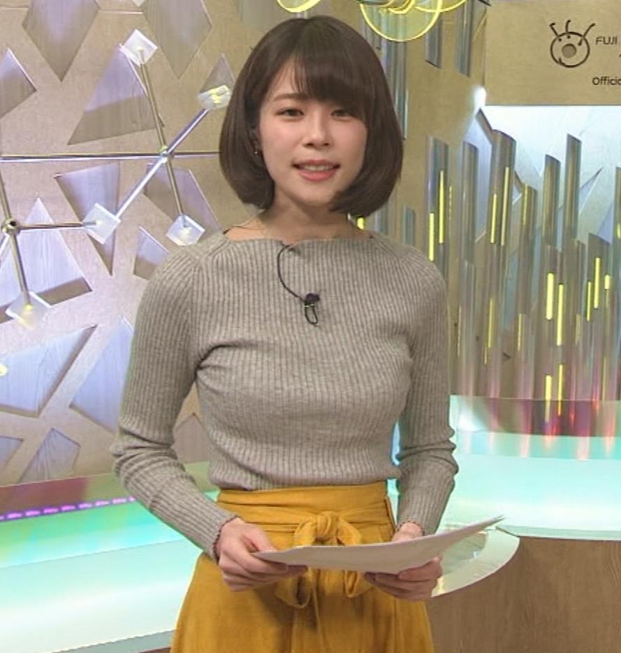 鈴木唯アナ 細身なのにデカいニット乳♡キャプ・エロ画像2