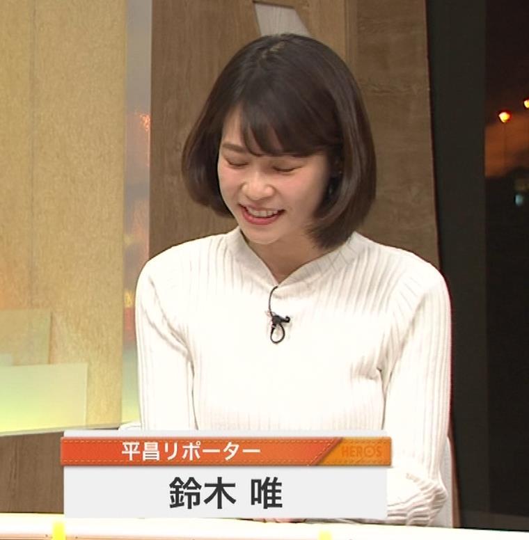 鈴木唯アナ ニット乳がいい感じキャプ・エロ画像2