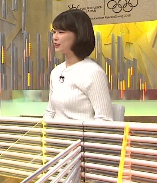 鈴木唯アナ ニット乳がいい感じキャプ・エロ画像4