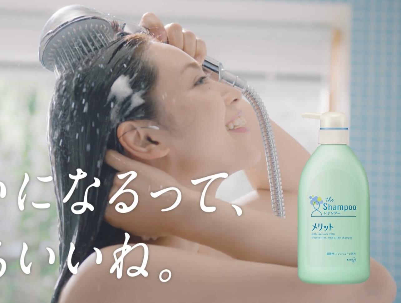 平愛梨 入浴シーンがあるCMキャプ・エロ画像11