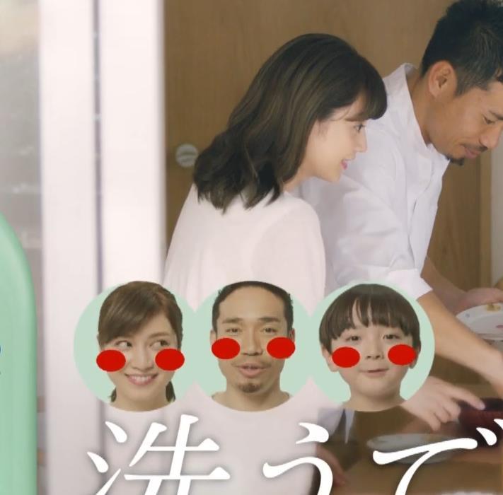 平愛梨 入浴シーンがあるCMキャプ・エロ画像12