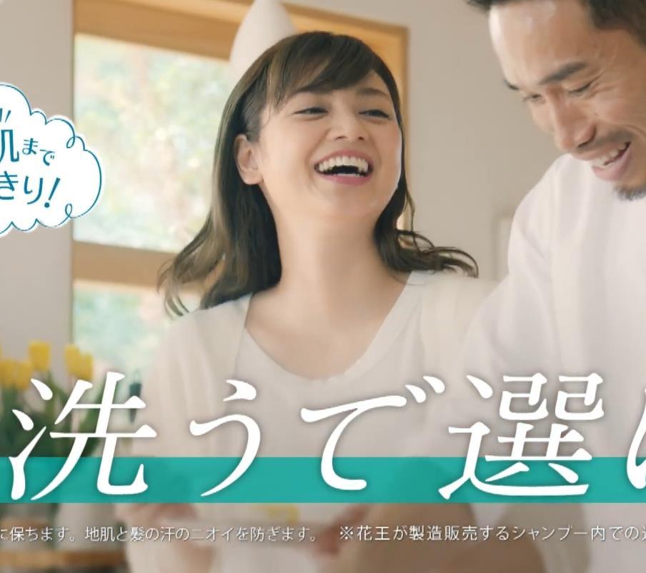 平愛梨 入浴シーンがあるCMキャプ・エロ画像13