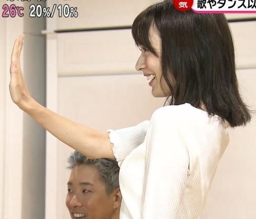 高見侑里 細身巨乳のエロい横乳キャプ画像(エロ・アイコラ画像)