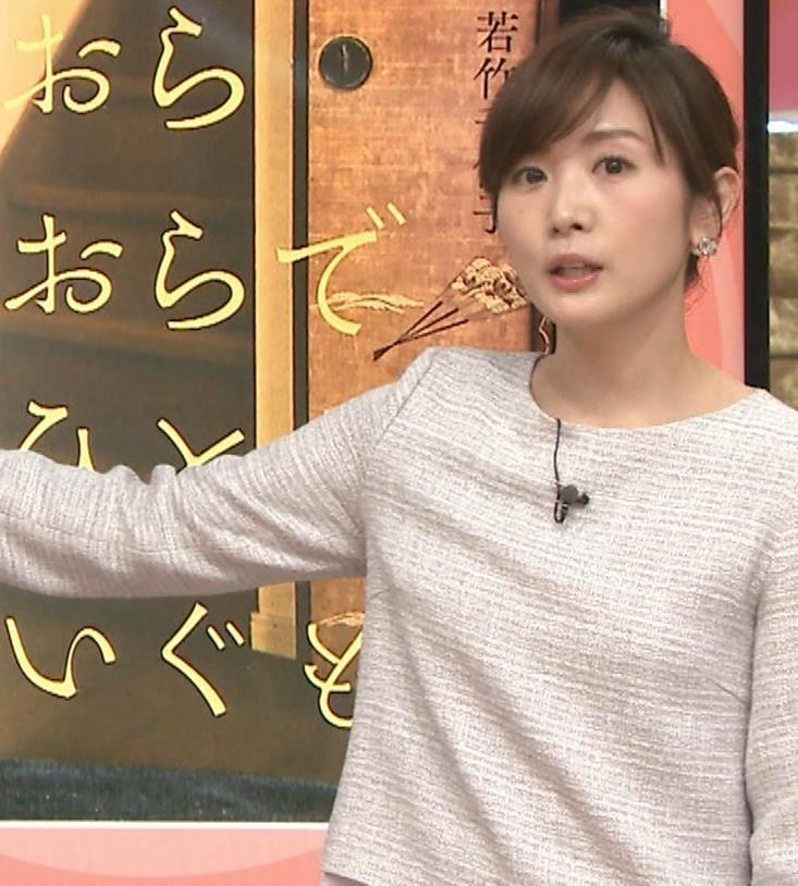 高島彩アナ ミニスカ脚(サタデーステーション)キャプ・エロ画像8