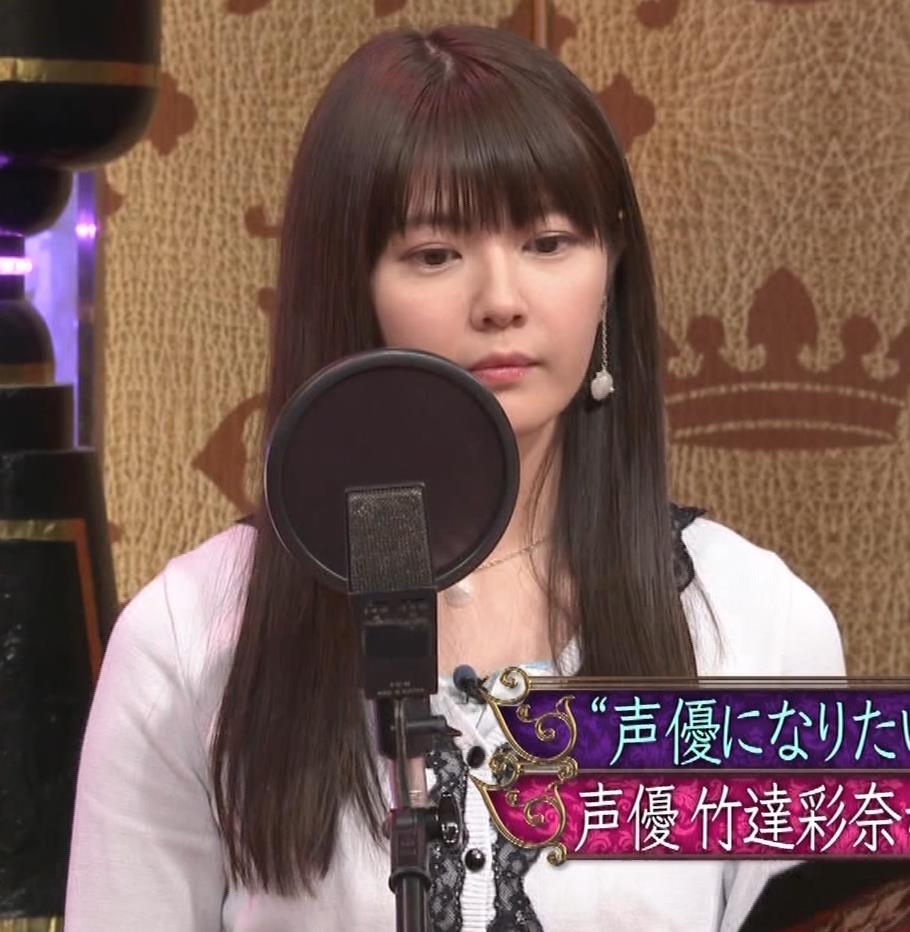 竹達彩奈 「有吉ジャポン」で少し胸ちらキャプ・エロ画像23