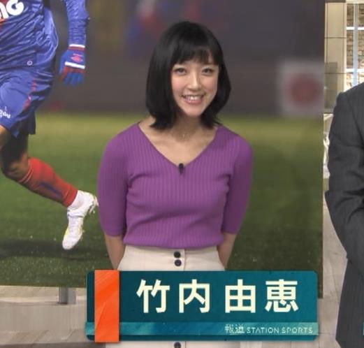 竹内由恵アナ ニットおっぱいキャプ・エロ画像2