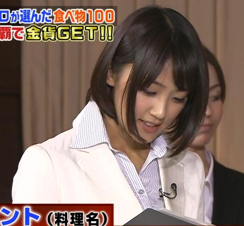 竹内由恵アナ 若いころのプリケツ!パンツ透けGIF動画キャプ・エロ画像16