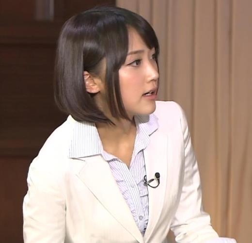 竹内由恵アナ 若いころのプリケツ!パンツ透けGIF動画キャプ画像(エロ・アイコラ画像)
