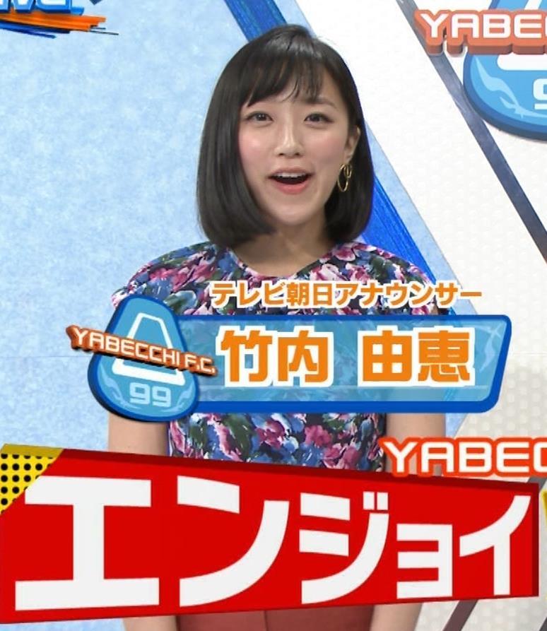 竹内由恵アナ 「やべっちF.C.」 キャプ・エロ画像3