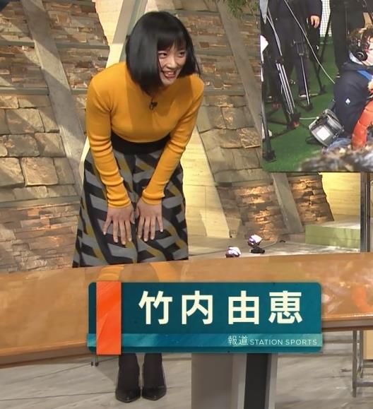 竹内由恵アナ ふっくらお○ぱい