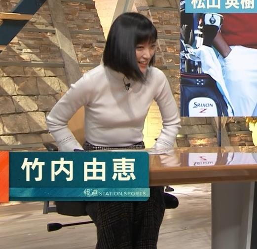 竹内由恵アナ ニット微乳…キャプ・エロ画像2