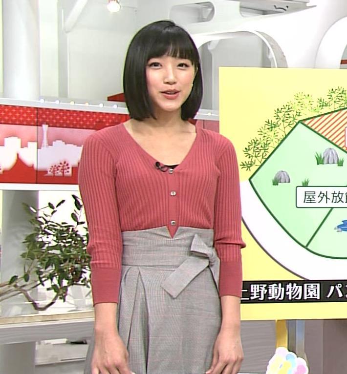 竹内由恵アナ デコルテ露出のエロいニットおっぱいキャプ・エロ画像3