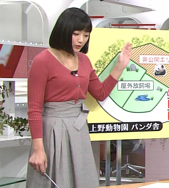 竹内由恵アナ デコルテ露出のエロいニットおっぱいキャプ・エロ画像6