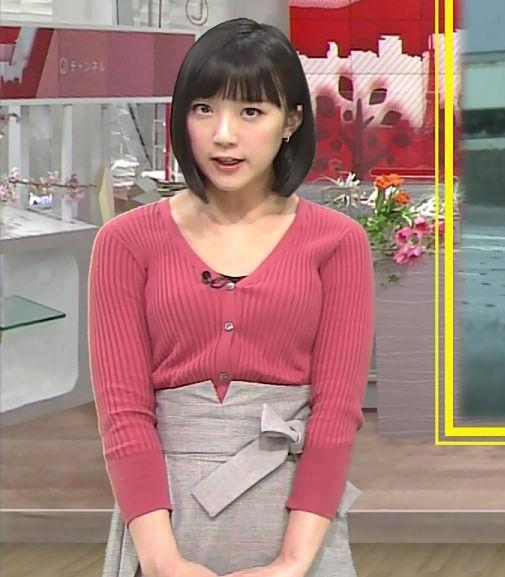 竹内由恵アナ デコルテ露出のエロいニットおっぱいキャプ・エロ画像9