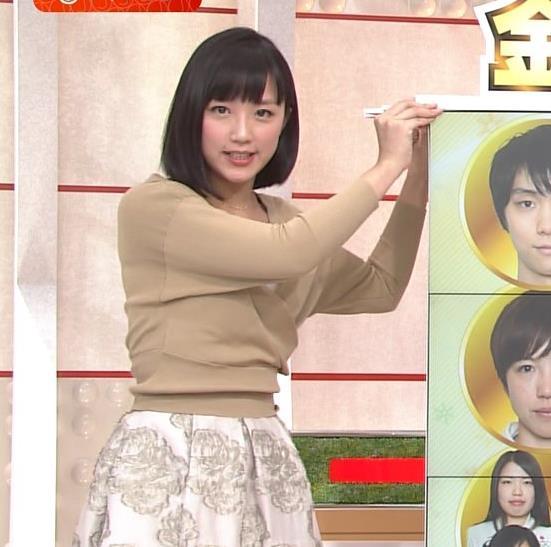 竹内由恵アナ 胸元露出しすぎてるキャプ・エロ画像5