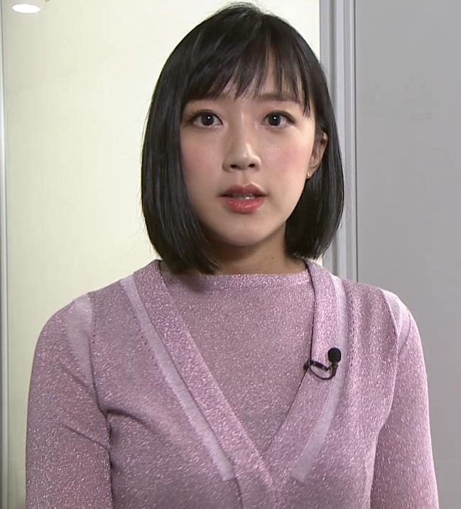 竹内由恵アナ ツンとした横乳!キャプ・エロ画像