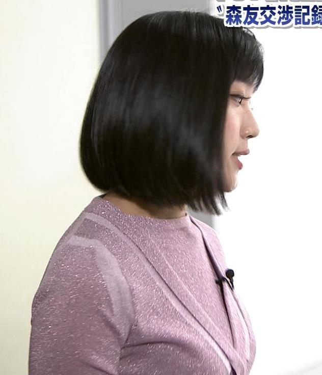 竹内由恵アナ ツンとした横乳!キャプ・エロ画像3