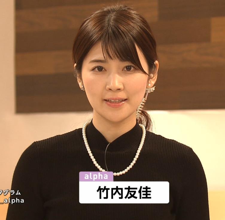 竹内友佳アナ ニット横乳キャプ・エロ画像2