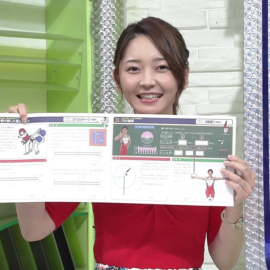 竹崎由佳アナ おっぱいがエロい衣装キャプ・エロ画像3