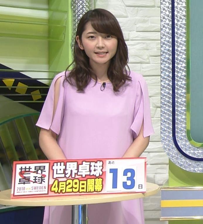 竹崎由佳アナ 変なスリットから見える腕キャプ・エロ画像