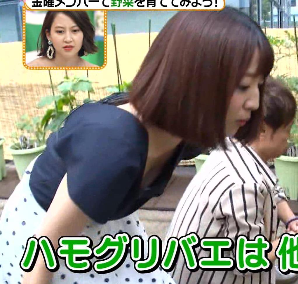 滝菜月アナ またまた大胆に胸チラ!!キャプ・エロ画像4