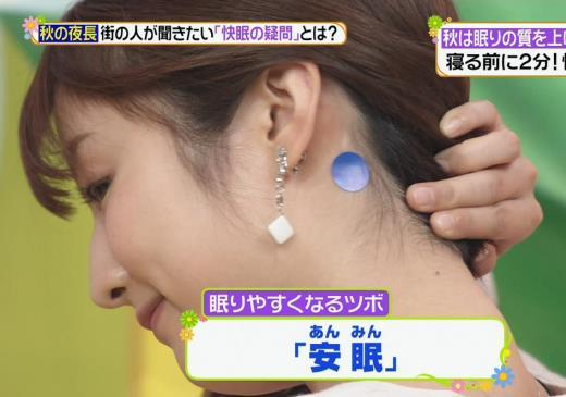 滝菜月 セクシーなうなじ&ニット乳キャプ画像(エロ・アイコラ画像)