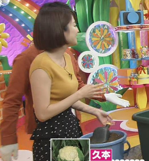 滝菜月アナ 日テレのおっぱい担当というぐらいいつもエロい服着てるキャプ・エロ画像7