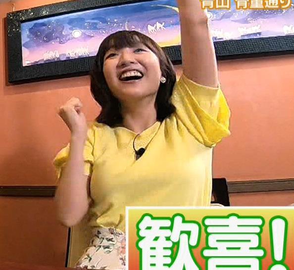 滝菜月アナ 胸の大きさがなんとなくわかる服キャプ・エロ画像5