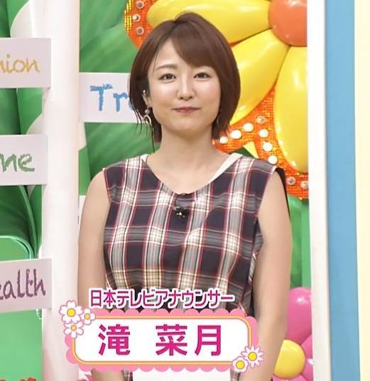 滝菜月アナ かわいくワキ見せキャプ・エロ画像5