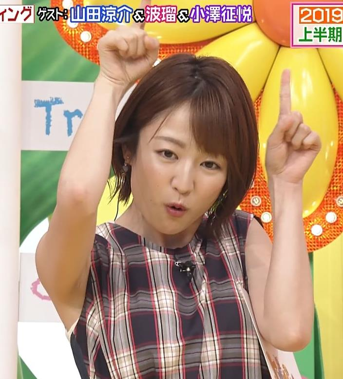 滝菜月アナ かわいくワキ見せキャプ・エロ画像6