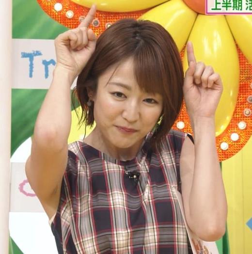 滝菜月アナ かわいくワキ見せキャプ画像(エロ・アイコラ画像)