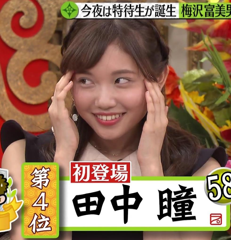 田中瞳 パンツ見えそうなミニスカキャプ・エロ画像3
