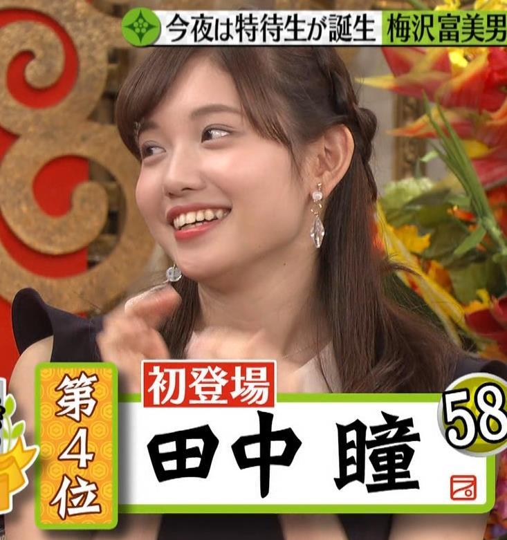 田中瞳 パンツ見えそうなミニスカキャプ・エロ画像7