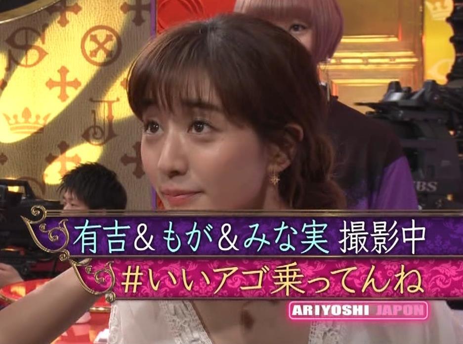 田中みな実 胸元がゆるゆるの服キャプ・エロ画像9