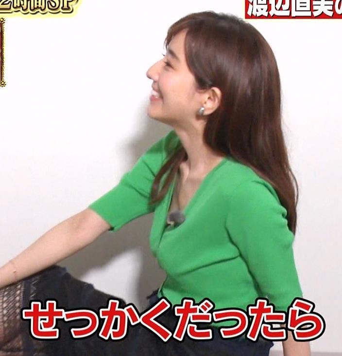田中みな実 胸元緩くて抜ける胸チラ連発!キャプ・エロ画像16