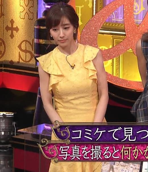田中みな実 お胸がパツパツのワンピースキャプ・エロ画像9