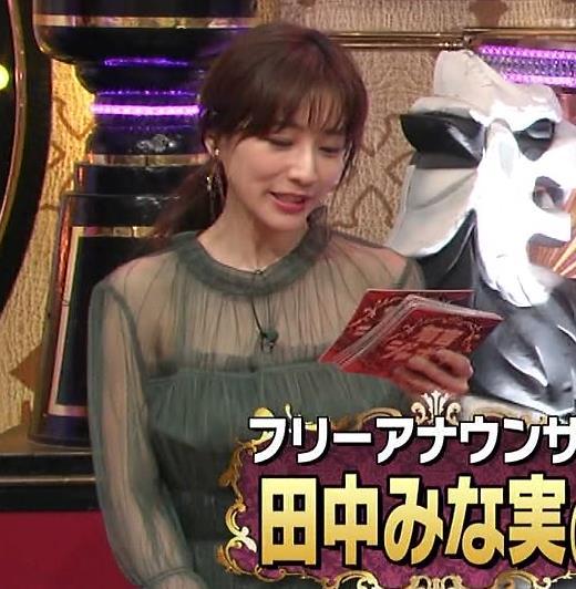 田中みな実 透け方がエロ過ぎる衣装キャプ・エロ画像