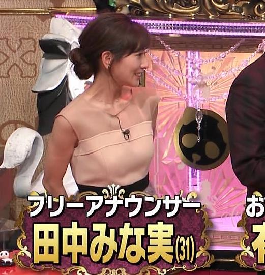 田中みな実 パッと見ですごく露出してそうな衣装キャプ・エロ画像2
