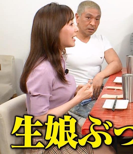 田中みな実 スカートのスリットから太ももチラ、でかい横乳などキャプ・エロ画像4