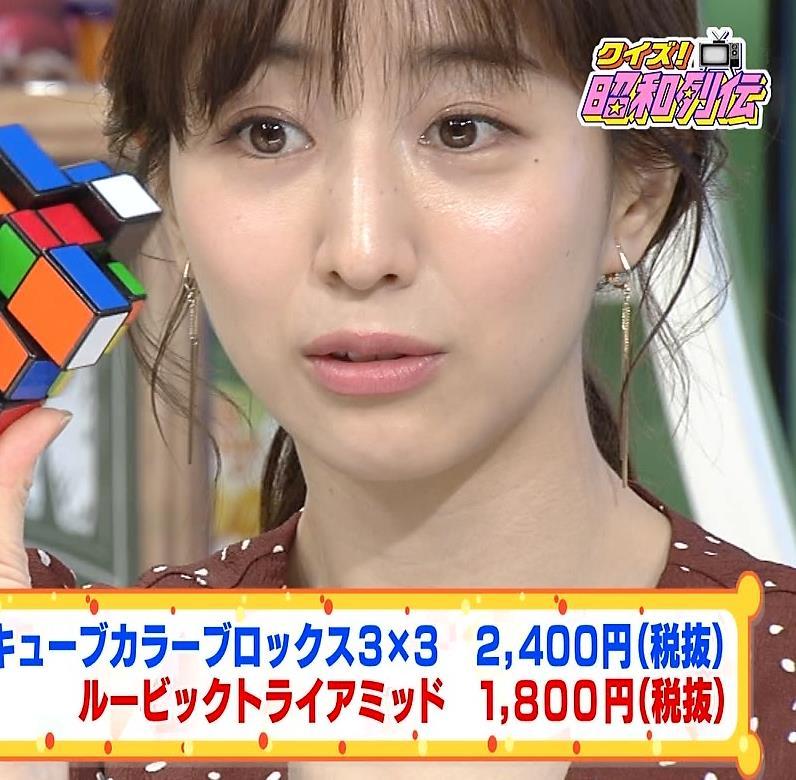 田中みな実 胸元開いた衣装でお辞儀キャプ・エロ画像6