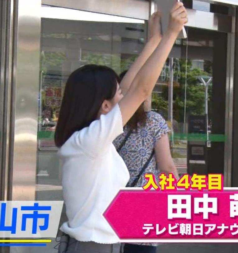 田中萌アナ プリケツ!ぴったりパンツのお尻!!キャプ・エロ画像2