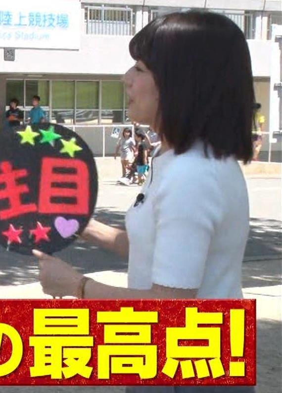 田中萌アナ プリケツ!ぴったりパンツのお尻!!キャプ・エロ画像14